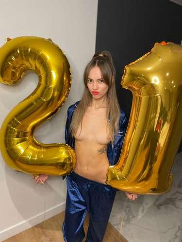 Олеся Киска  (28 years)